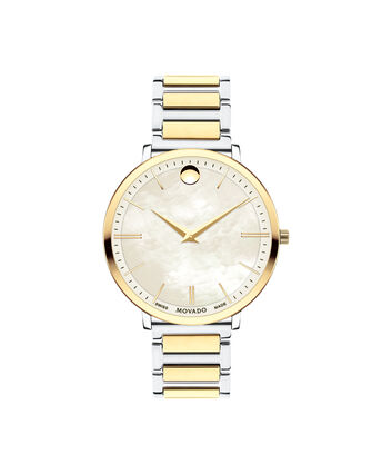 MOVADO Movado Ultra Slim0607171 – Women's 35 mm bracelet watch - Front view